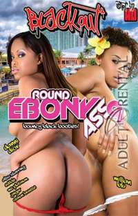 Round Ebony Ass 9 | Adult Rental