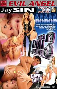 Anal Archives 3: Disc 1 | Adult Rental