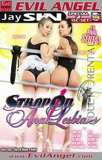 Strap On Anal Lesbians: Disc 2