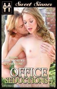 Office Seductions # 4 | Adult Rental