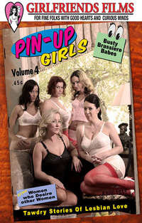 Pin Up Girls # 4 | Adult Rental