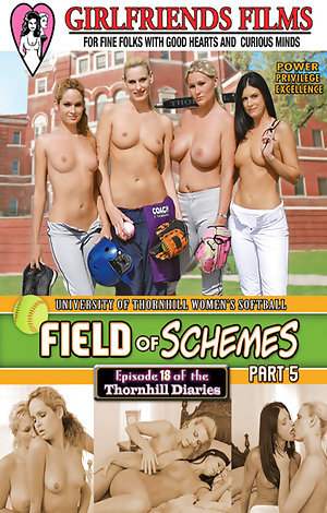 Field Of Schemes # 5 Porn Video Art