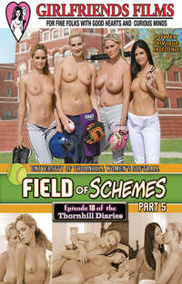 Field Of Schemes # 5 | Adult Rental