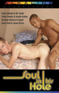 Soul In His Hole | Adult Rental
