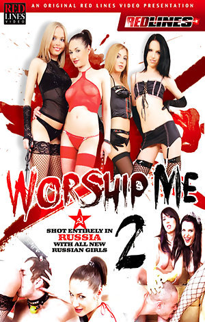 Worship Me #2 Porn Video Art