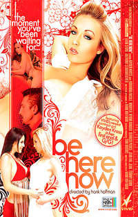 Be Here Now | Adult Rental