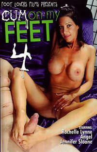 Cum On My Feet #4 | Adult Rental