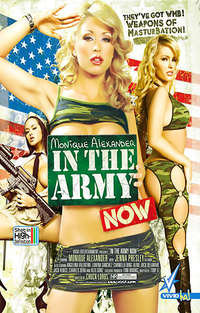 In The Army Now | Adult Rental