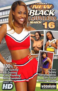 New Black Cheerleader Search #16 | Adult Rental