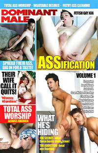Assification | Adult Rental