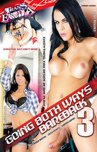 Going Both Ways Bareback #3  | Adult Rental