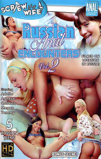 Russian Anal Enounters #2