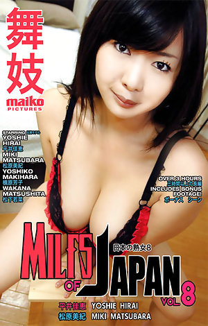 Milfs Of Japan #8 Porn Video Art