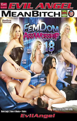 Femdom Ass Worship #18 Porn Video Art