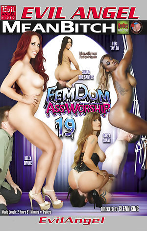 Fem Dom Ass Worship #19 Porn Video Art
