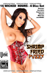 Shrimp Fried Pussy - Disc #3