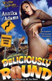 Deliciously Round | Adult Rental