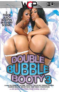Double Bubble Booty #3 | Adult Rental