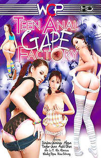 Teen Anal Gape Factory  | Adult Rental