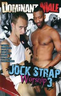 Jock Strap Worship #3 | Adult Rental