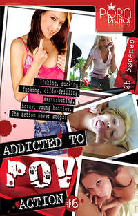 Addicted To POV Action #6 | Adult Rental