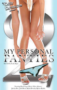 My Personal Panties #2 | Adult Rental