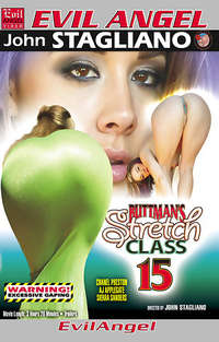 Buttman's Stretch Class #15 | Adult Rental