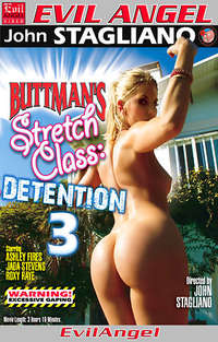 Buttman's Stretch Class - Detention #3