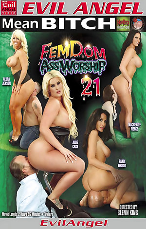 FemDom Ass Worship #21 Porn Video Art