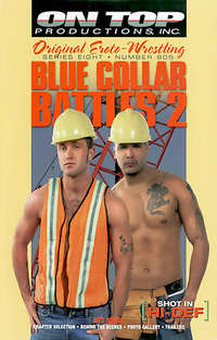 Blue Collar Battles #2 | Adult Rental
