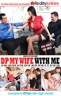 DP My Wife With Me | Adult Rental