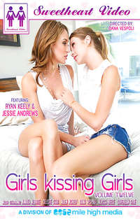 Girls Kissing Girls #12 | Adult Rental