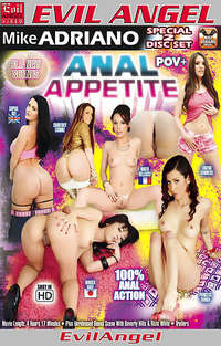 Anal Appetite - Disc #2 | Adult Rental