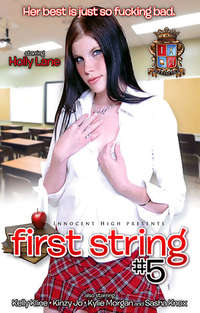 First String #5 | Adult Rental