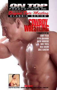 Cowboy Wrestling | Adult Rental