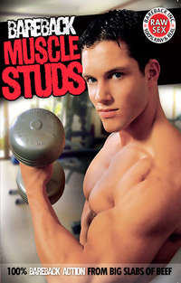 Bareback Muscle Studs | Adult Rental