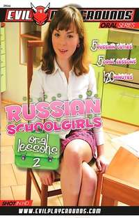 Russian School Girls - Oral Lessons #2 | Adult Rental