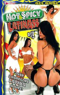 Hot and Spicy Latina Ass #4 | Adult Rental