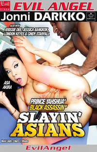 Slayin' Asians | Adult Rental