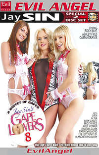 Gape Lovers #8 - Disc #1 | Adult Rental