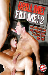 Drill Me! Fill Me! #2 | Adult Rental