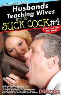 Husbands Teaching Wives How To Suck Cock #4 | Adult Rental