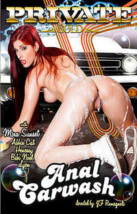Anal Carwash | Adult Rental