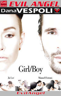 Girl/Boy  | Adult Rental