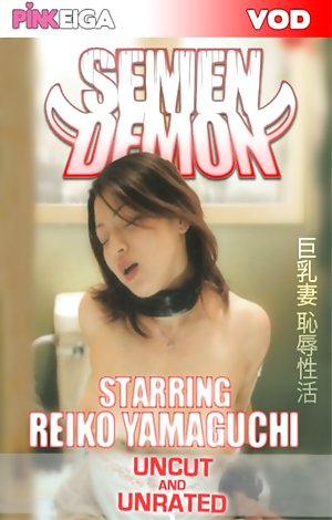 Semon Demon Porn Video Art