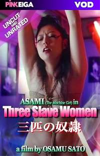 Three Slave Women | Adult Rental