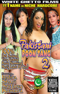 Pakistani Poon Tang #2 | Adult Rental