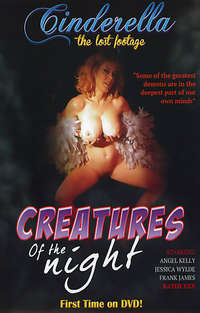 Creatures Of The Night | Adult Rental
