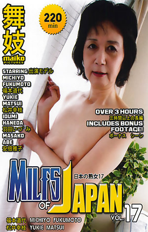 MILFS Of Japan #17 Porn Video