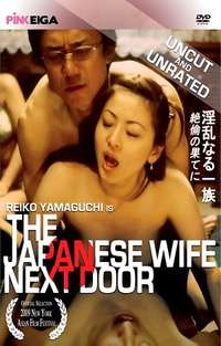The Japanese Wife Next Door  | Adult Rental